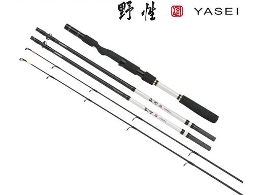 Спиннинг Shimano Yasei Twitch & Topwater Medium 2.10  до22гр