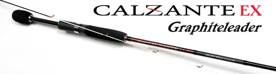 Спиннинг Graphiteleader CALZANTE ЕХ GOCAXS-732UL-SS