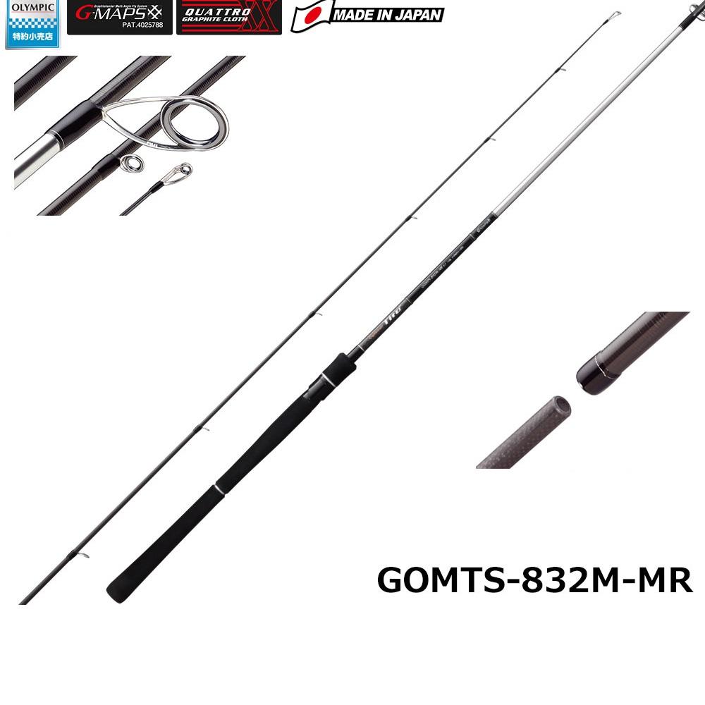 Спиннинг Graphiteleader Tiro MR GOMTS-832M-MR 2.51м 7-28гр
