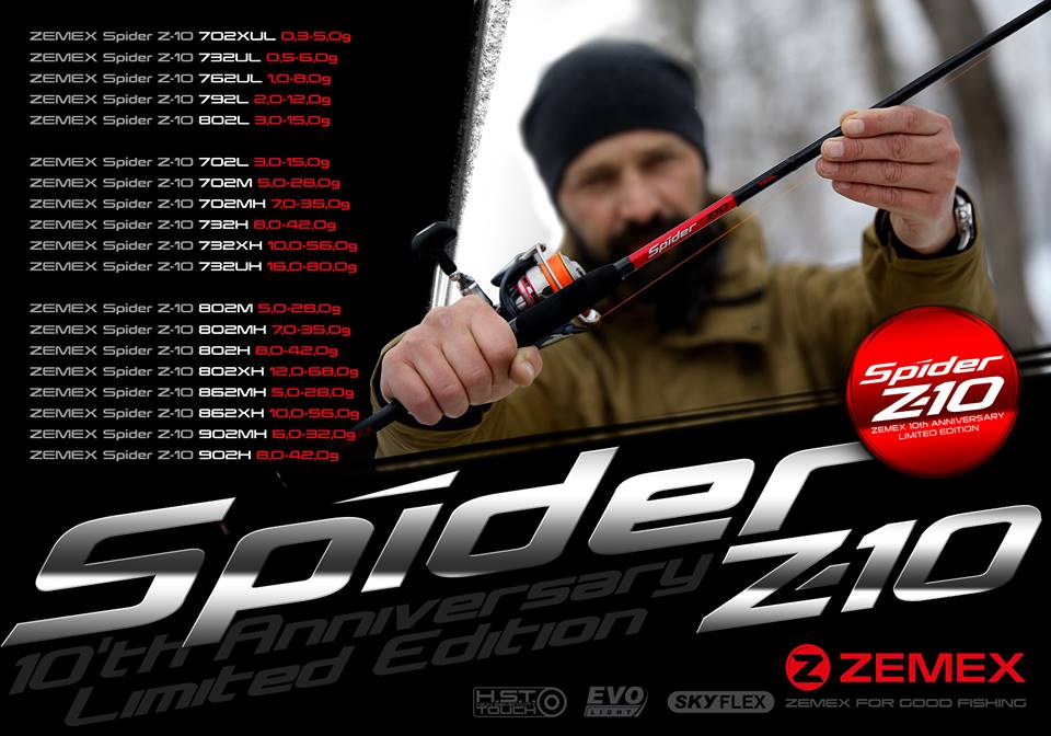 Спиннинг Zemex Spider Z-10 732UH 219 16-80г