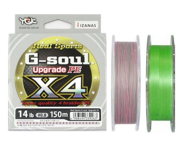 Шнур YGK G-Soul X4 Upgrade 150м #0.6/12lb серый/розовый