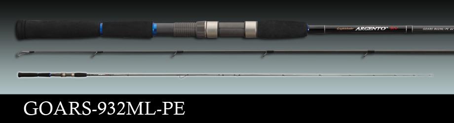 Спиннинг Graphiteleader Argento RV SP GOARS-932ML-PE