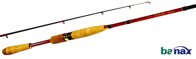 Спиннинг Banax Blade BLS79LLF2