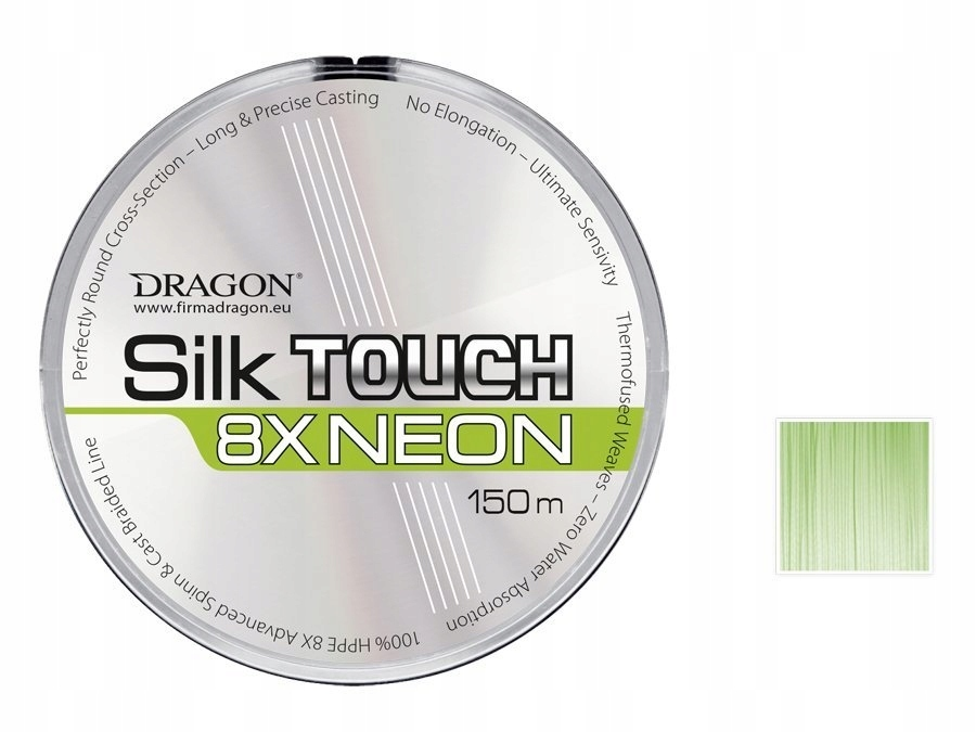 Шнур Dragon SilkTouch 8X Neon 150m 0.08mm/6.45kg зеленый
