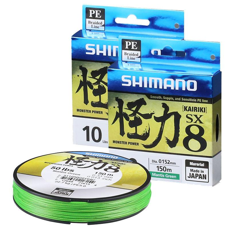 Шнур Shimano Kairiki SX8 PE 150m 0.18mm/14.00kg зеленый